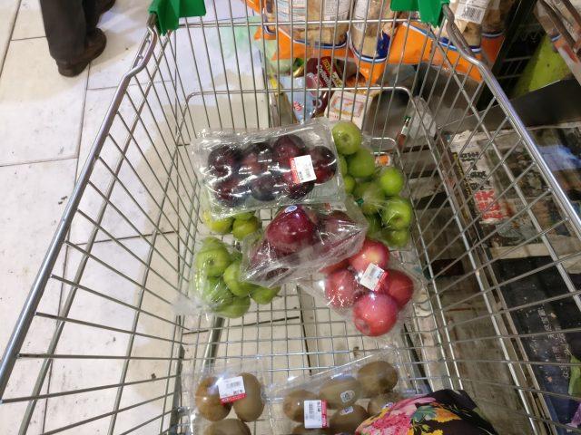 NSK Selayang Fruit